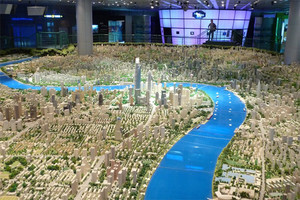 Shanghais premier Urban Planning Centre