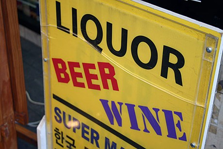 Liqour Beer Wine