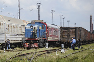 MH17 train carrying bodies arrives