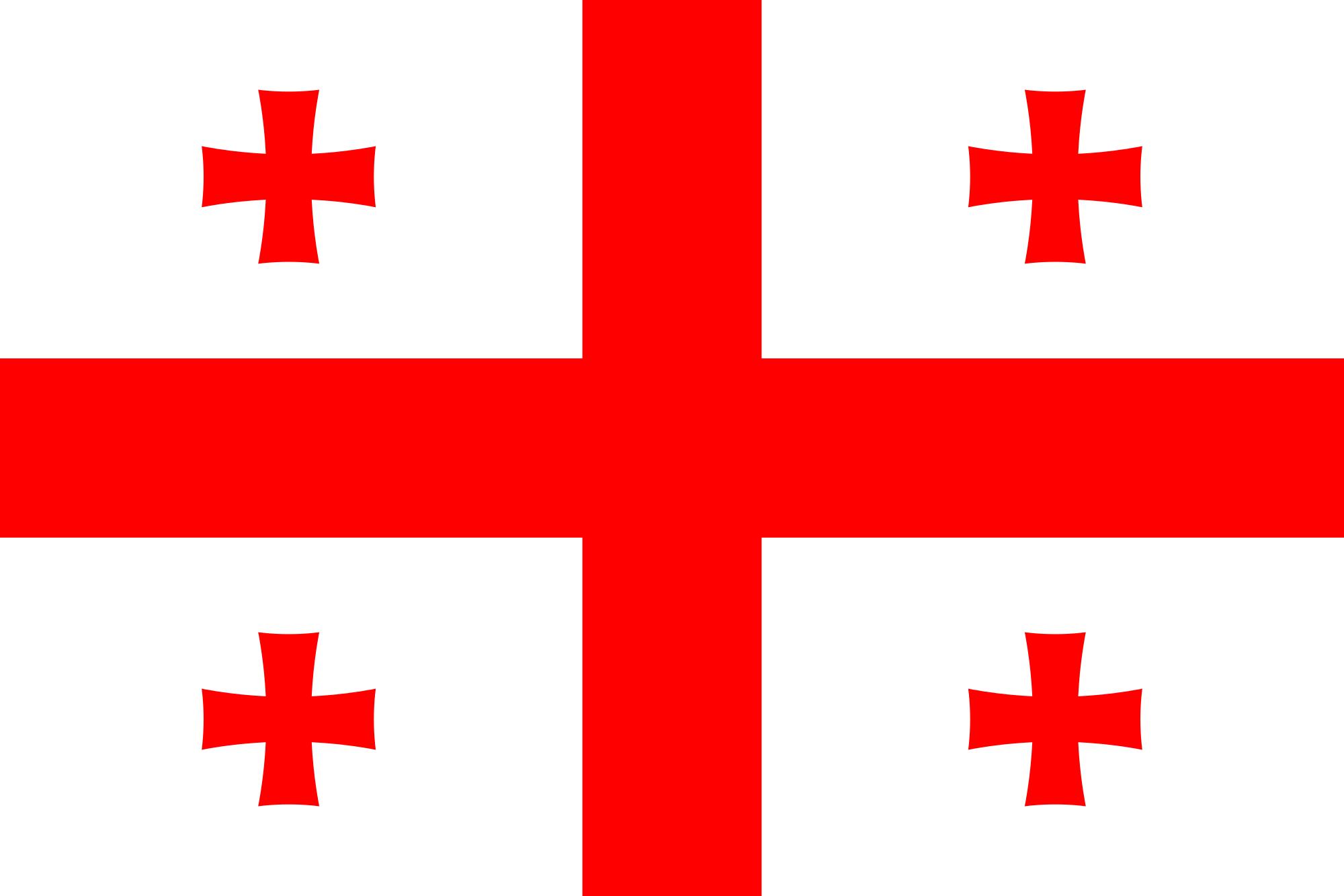 Image of the new Georgia flag.